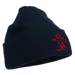 Chinese Symbol Love Embroidered Long Beanie - Navy OSFM