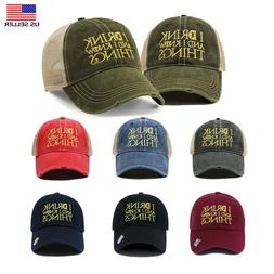 game of thrones tyrion lannister dad hat