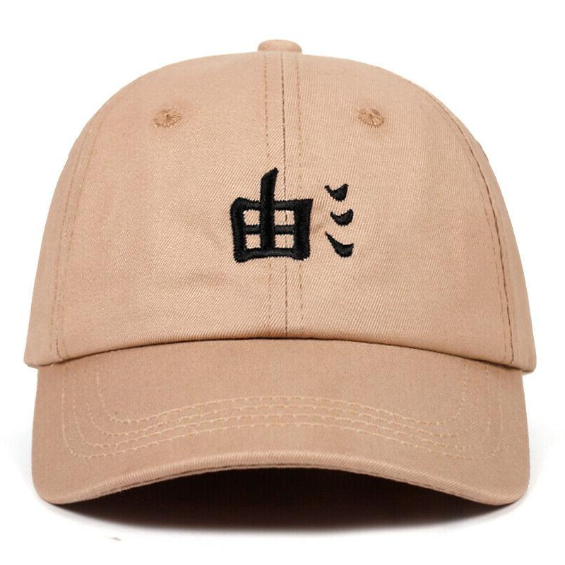 100%Cotton Embroidery Cap Chinese Hip-hop