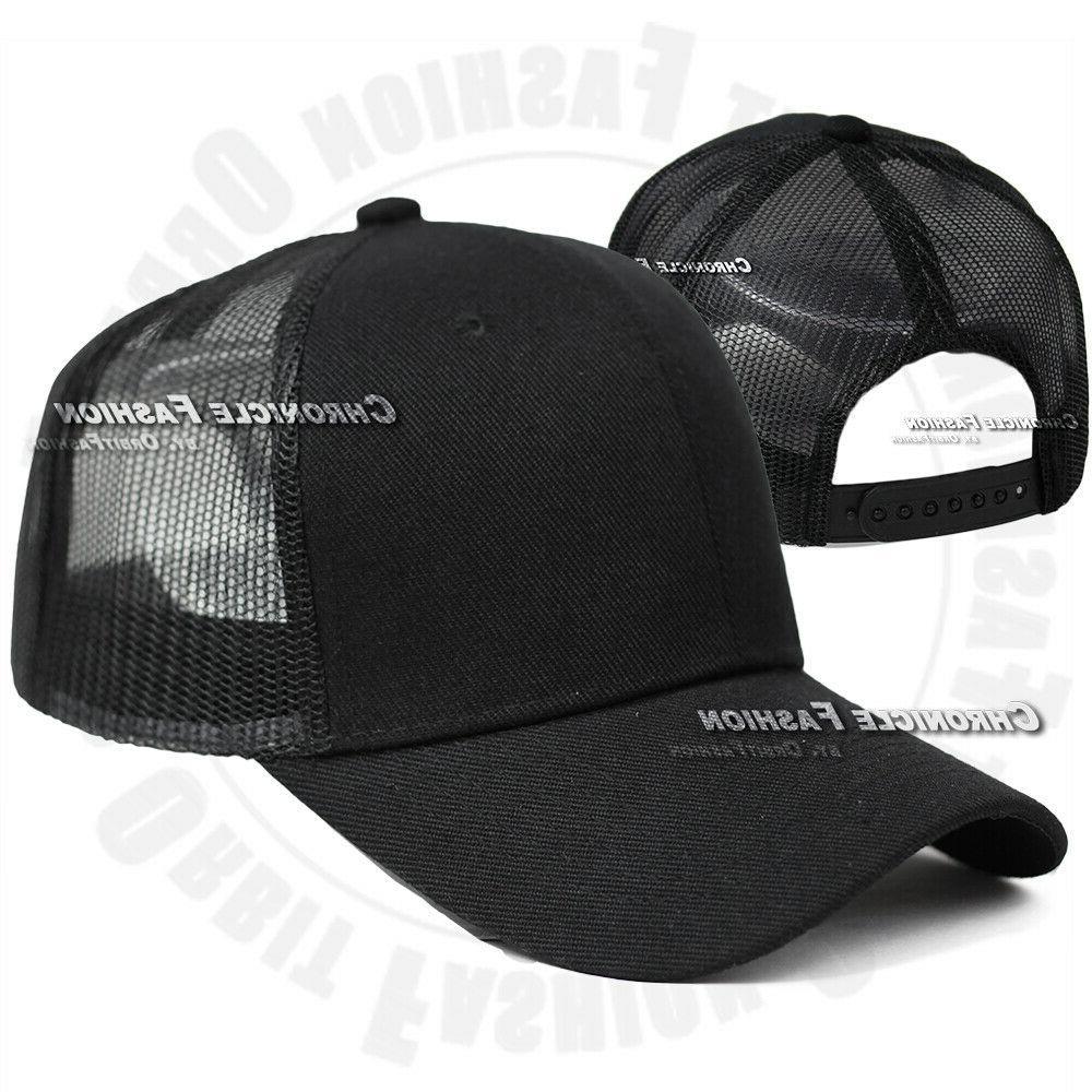 Trucker Snapback Curved Plain Solid Hats