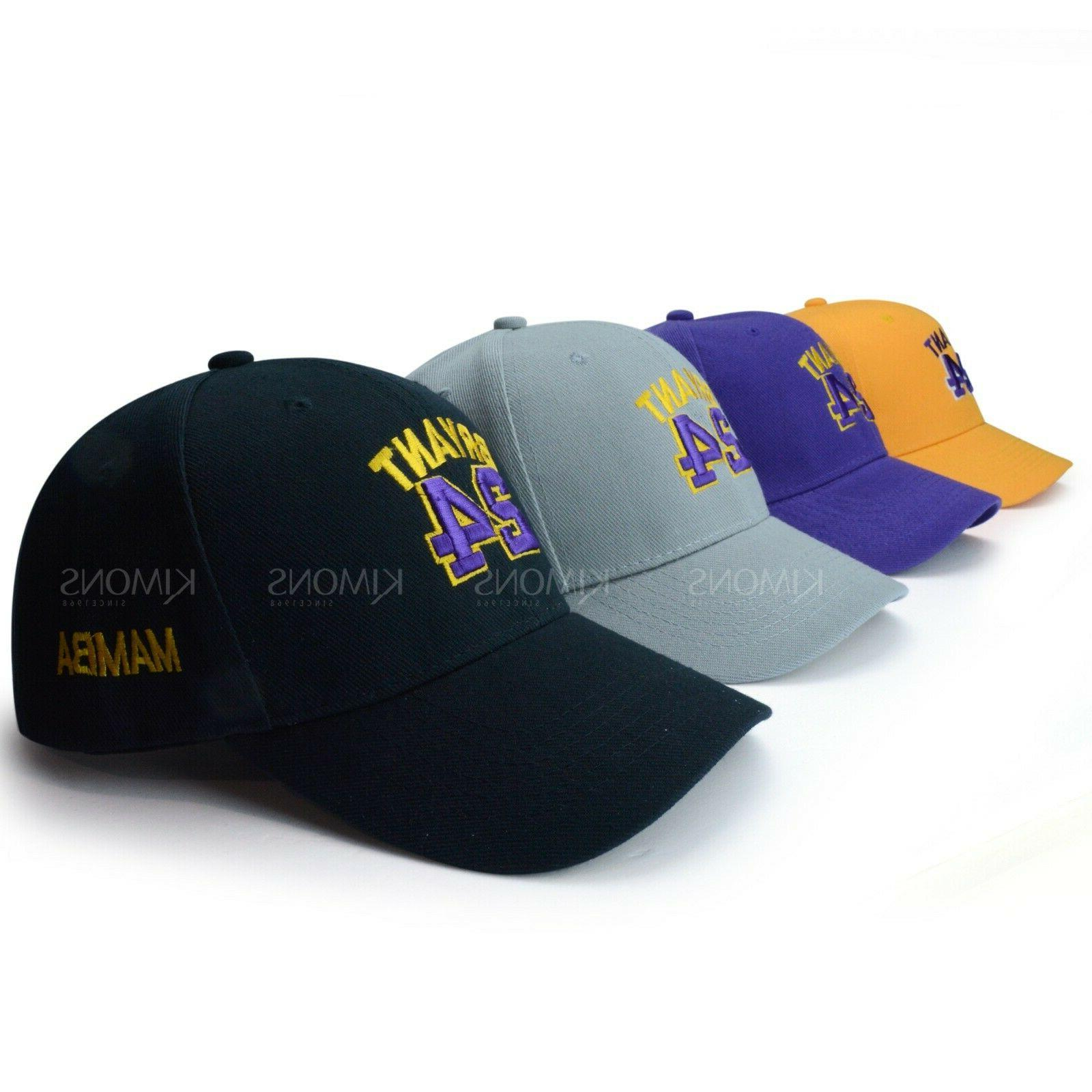 Bryant 24 - Bryant mamba Dad Angeles Snapback