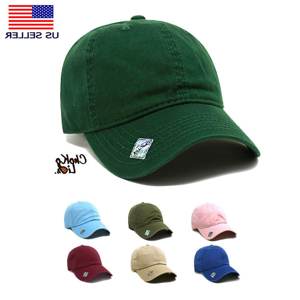 ChoKoLids Adjustable Blank Cap Profile