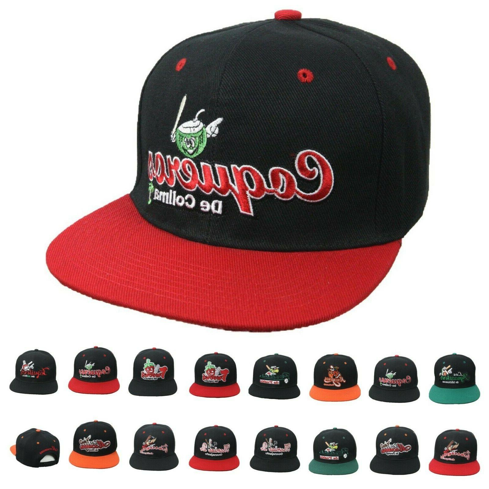MEXICO Baseball League Cap Mexican Flat Bill Snapback Sports