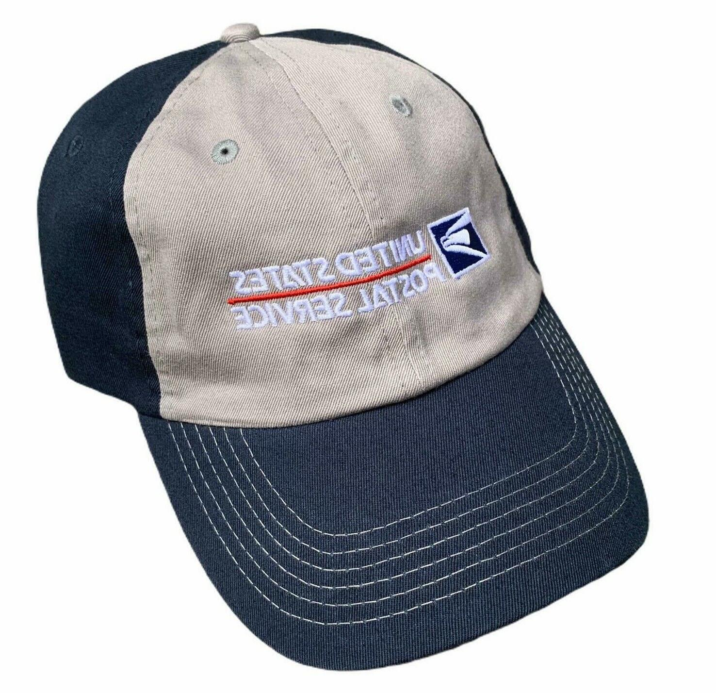 usps 2 color logo adjustable dad hat